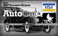 Visa Business AutoCard Domestic