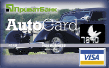 Visa Business AutoCard